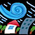 気候変動教育プログラム