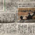 福井県「道路の将来ビジョン」改定